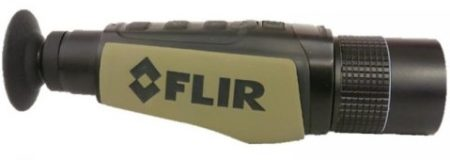 Flir Scout II 640 Hunter